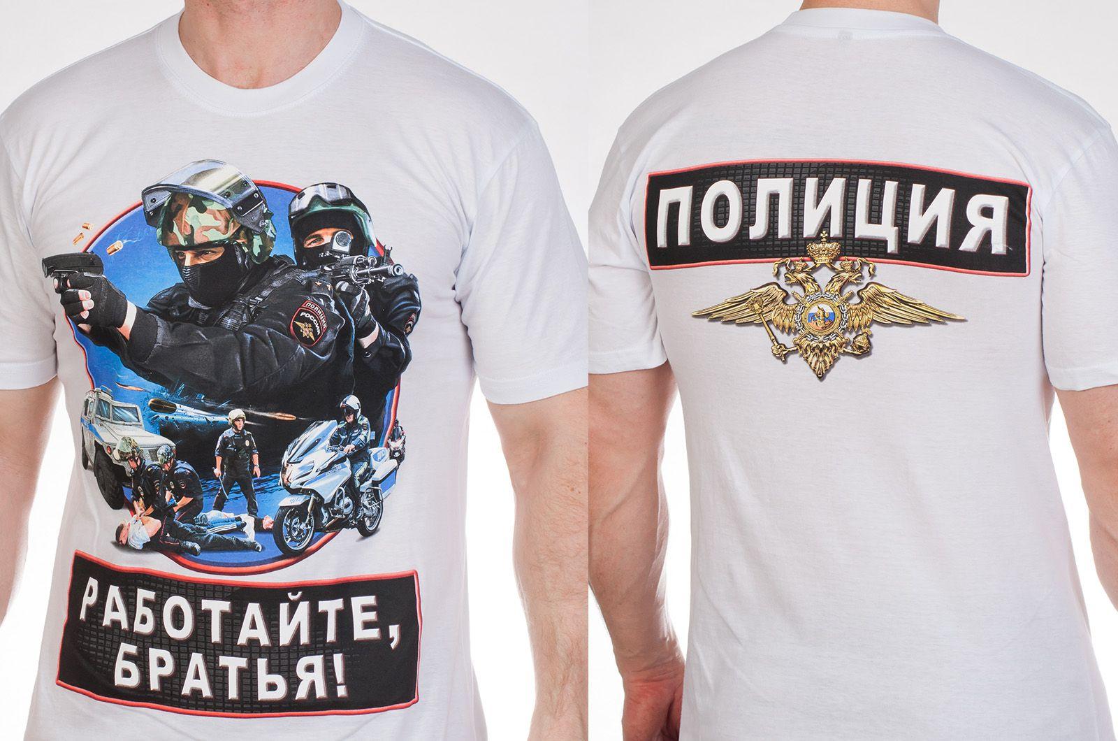 """Заказать футболку """"Полиция"""""""
