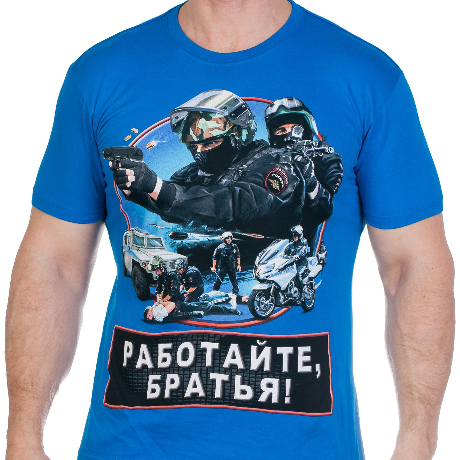 """Футболка """"Полиция МВД""""   Купить футболки в интернет-магазине"""
