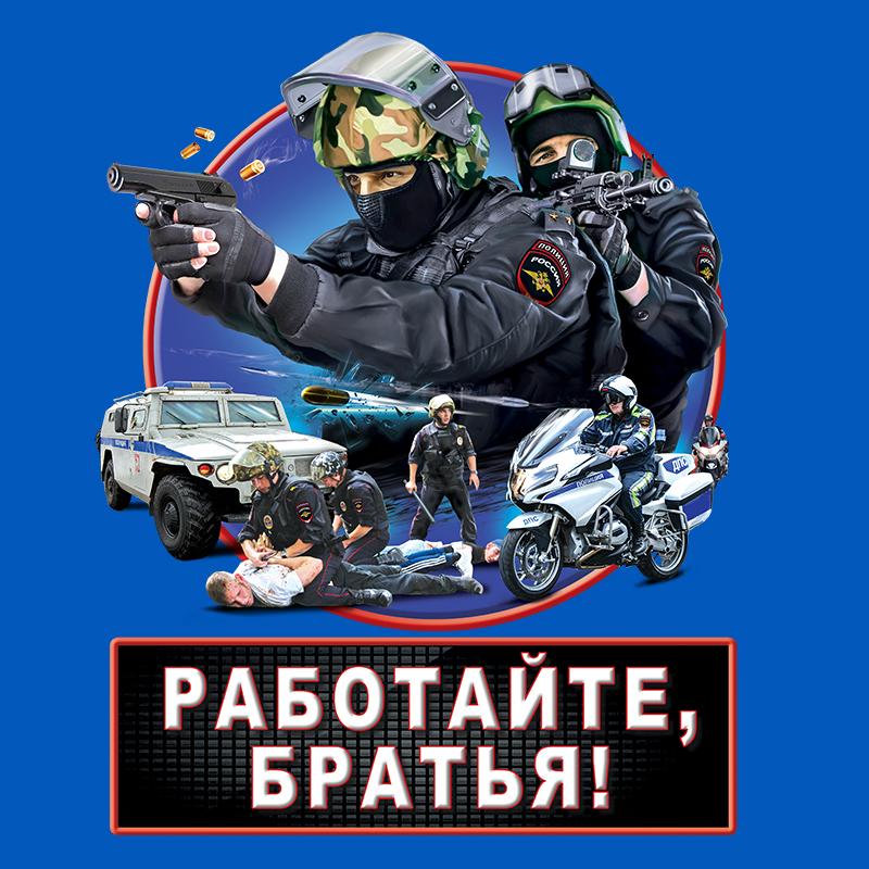 "Футболка ""Полиция МВД"" - авторский принт"