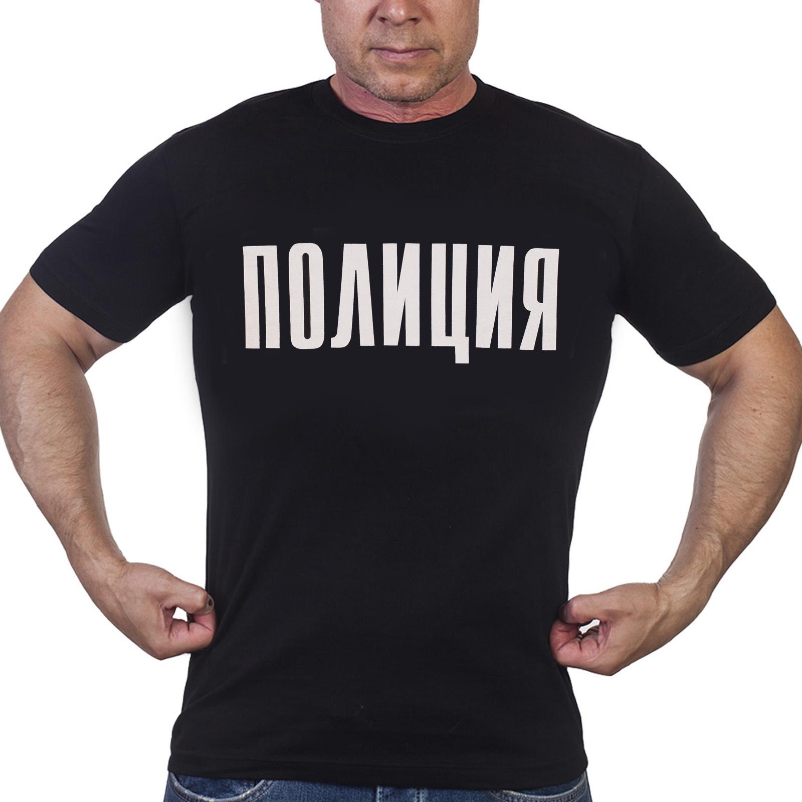 Футболка «Полиция» России