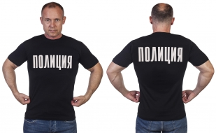 Футболка «Полиция» России - купить оптом