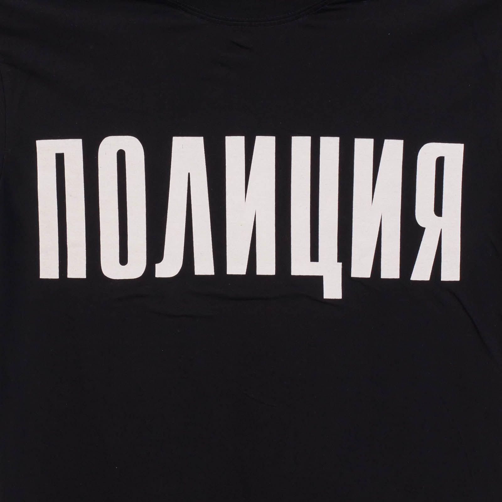 Футболка «Полиция» России - принт