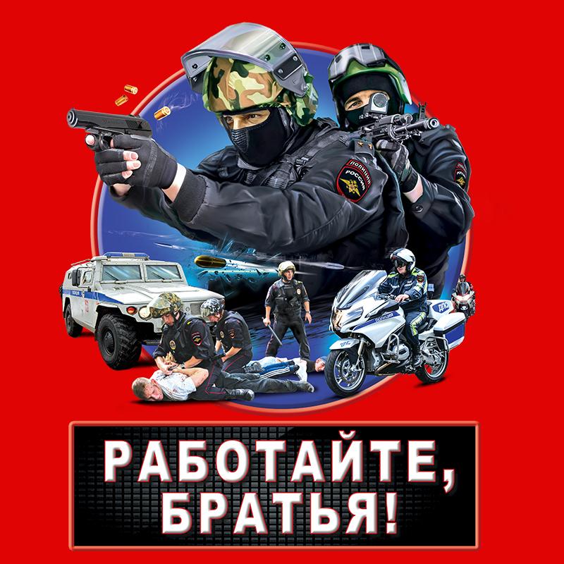 """Футболка """"Полиция России"""" - авторский принт"""
