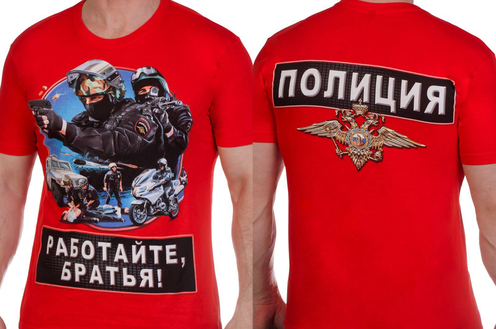 """Заказать футболки """"Полиция России"""""""