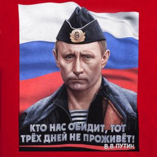 """Футболка """"Предупреждение В.В. Путина"""""""