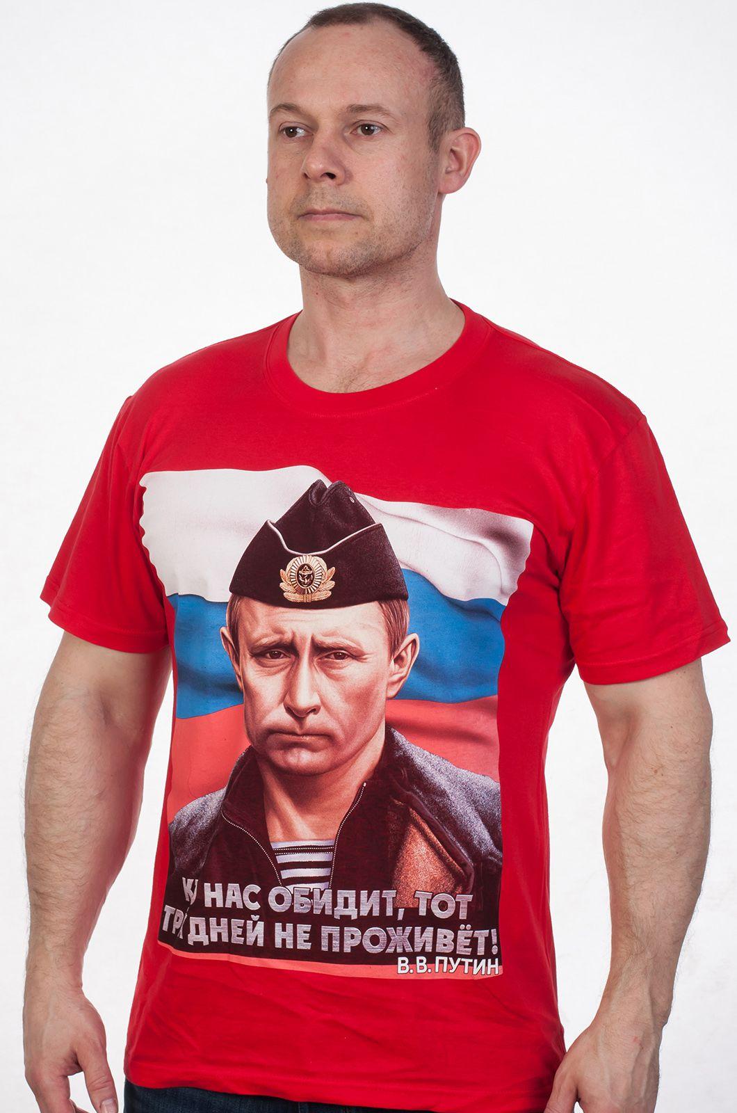 Купить очень дешево футболку с Путиным на подарок мужчине