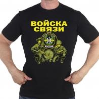 Мужская футболка с принтом Войск связи