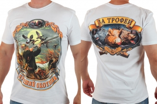 Заказать футболки про охоту