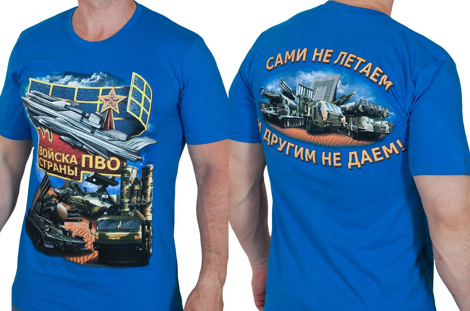 Заказать футболку Противовоздушная оборона