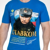 "Футболка ""Путин - Главком"""