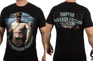 "Заказать футболку ""Путин на рыбалке"""