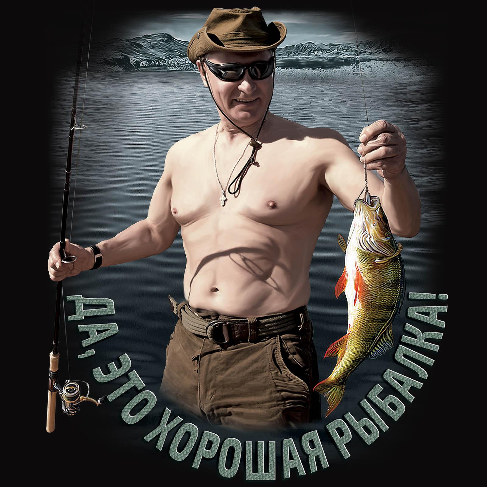 """Черная футболка """"Путин на рыбалке"""" с принтом"""