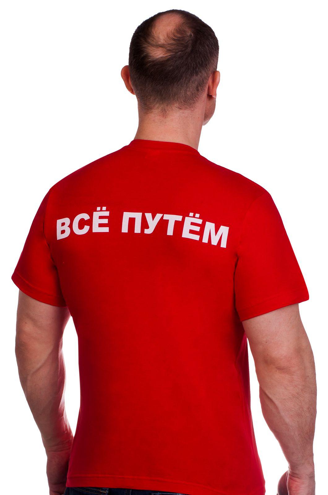"""Футболка """"Путин с собакой"""" с доставкой"""