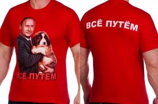 """Заказать футболки """"Путин с собакой"""""""