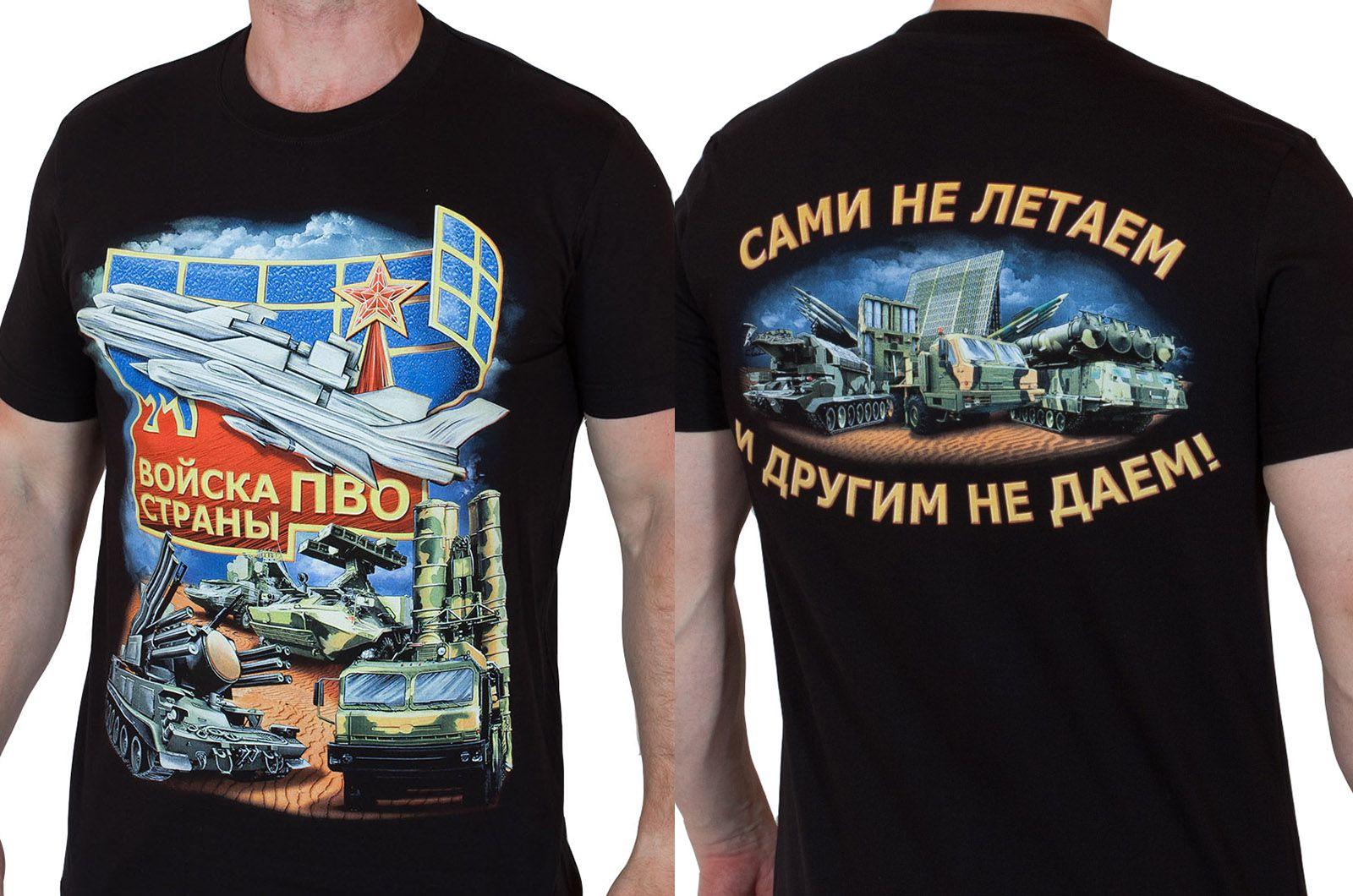 Заказать футболку ПВО