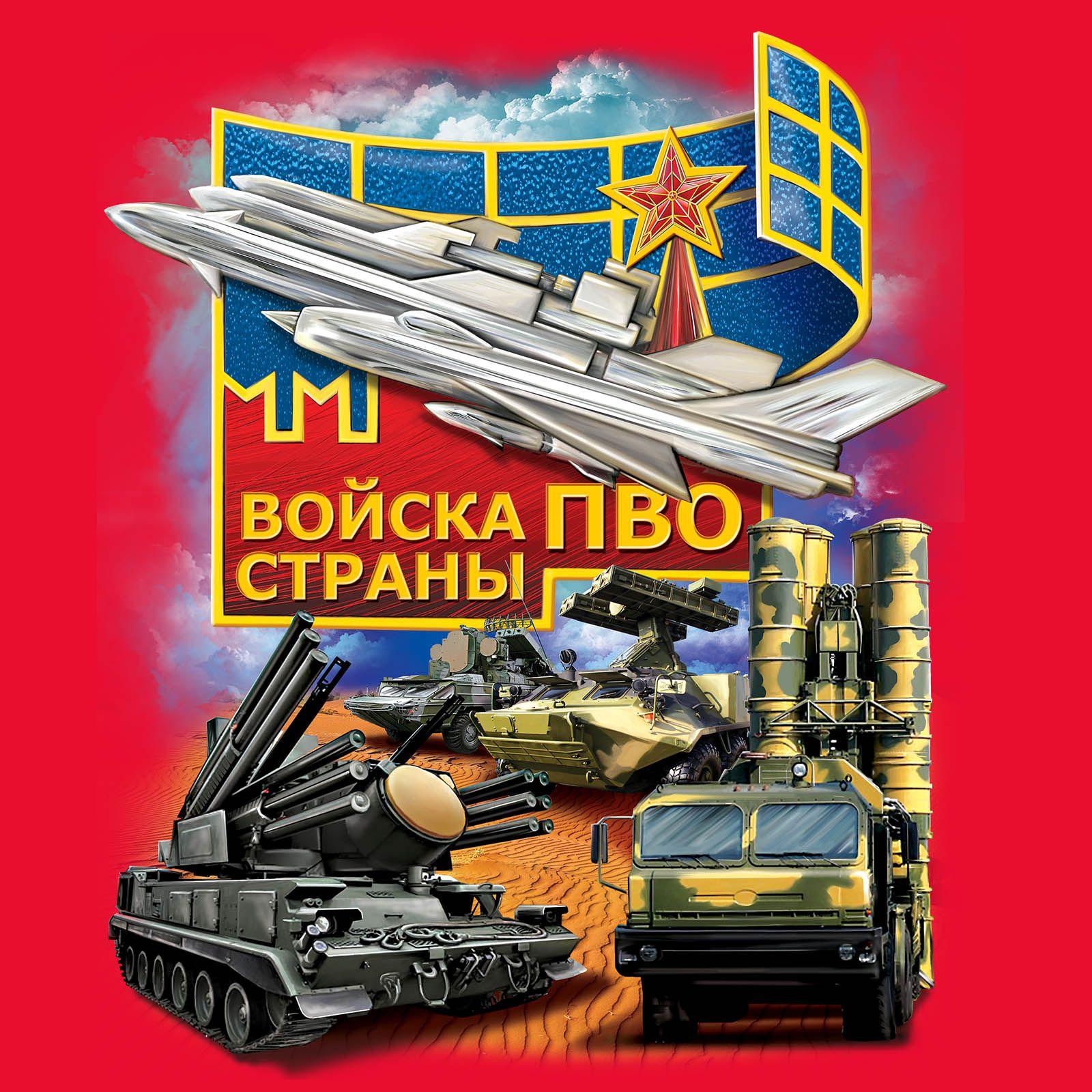 Футболка ПВО Войска страны