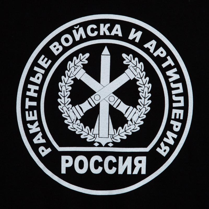 Черная футболка Ракетные войска и Артиллерия