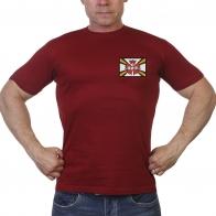 Мужская футболка Разведывательные соединения и воинские части России