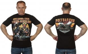 Заказать футболки Росгвардии