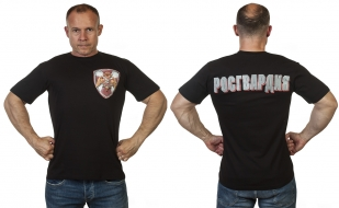 Футболка Росгвардия с доставкой