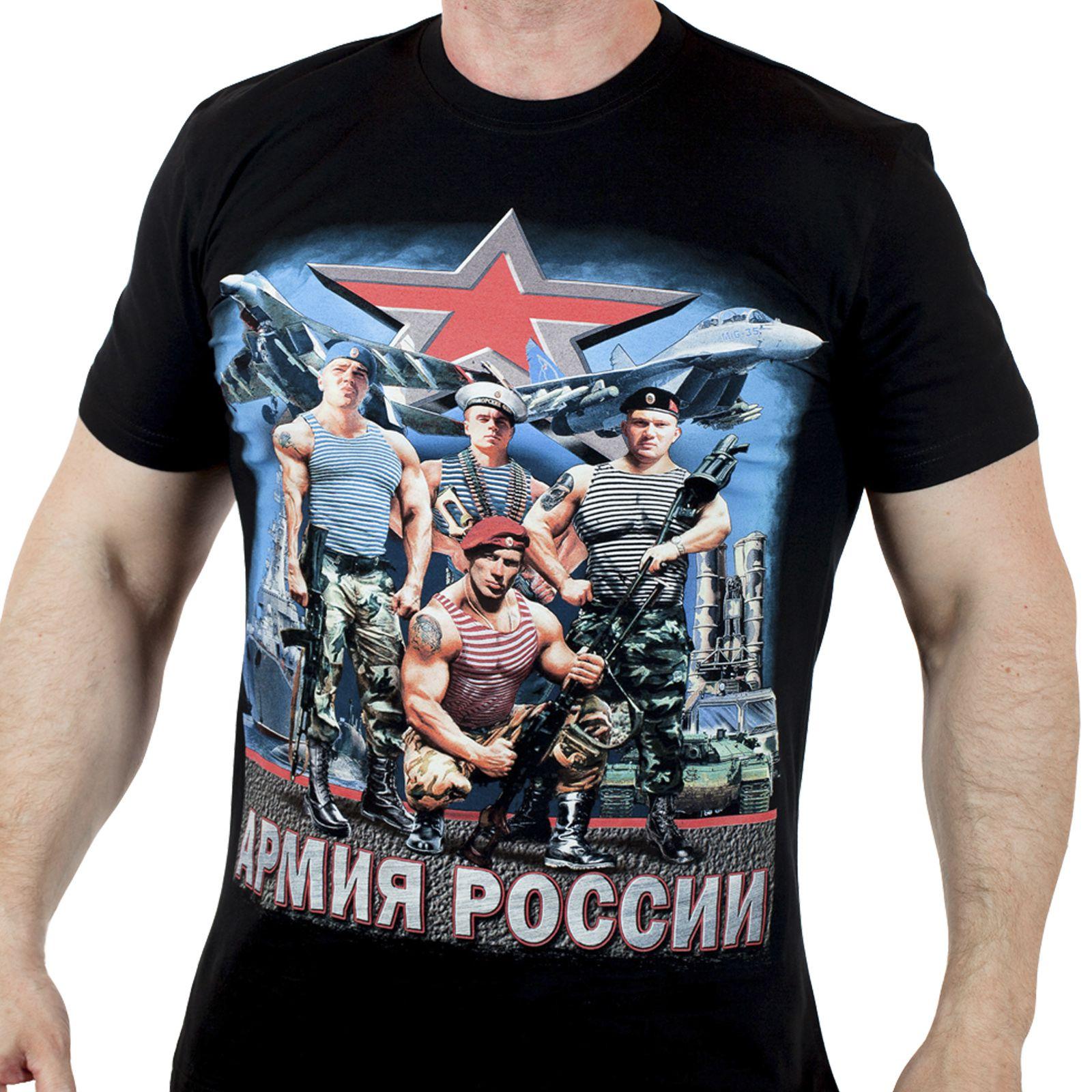 Стильная футболка - подарок папе на новый год