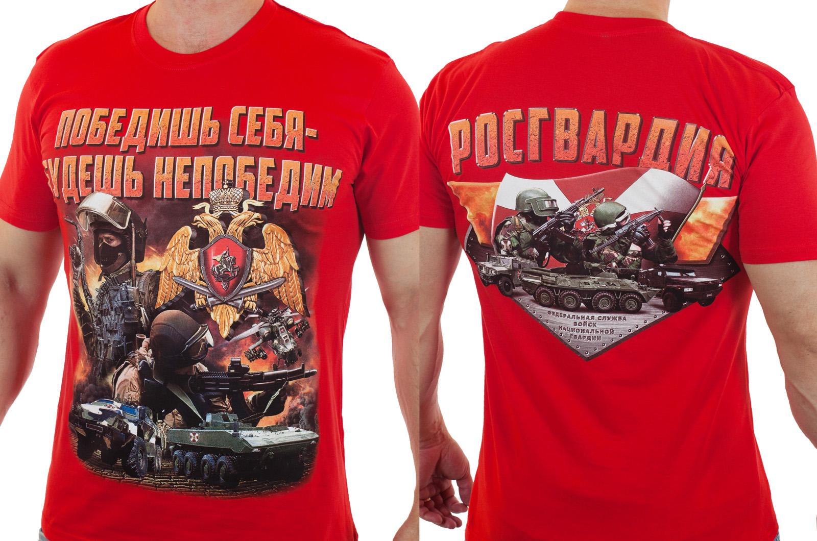 """Заказать футболки """"Российская национальная гвардия"""""""