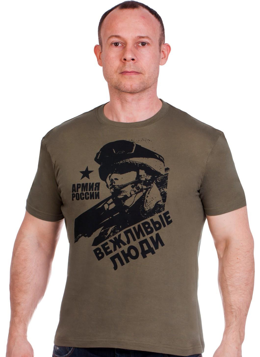 """Футболка """"Российская вежливая армия"""" хаки"""