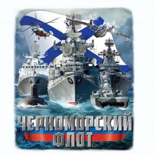 """Белая футболка """"Российский Черноморский флот"""" с цветным принтом"""