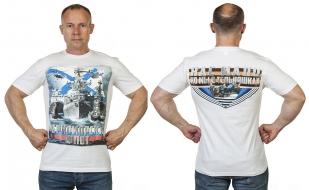 Заказать футболки Российский Черноморский флот