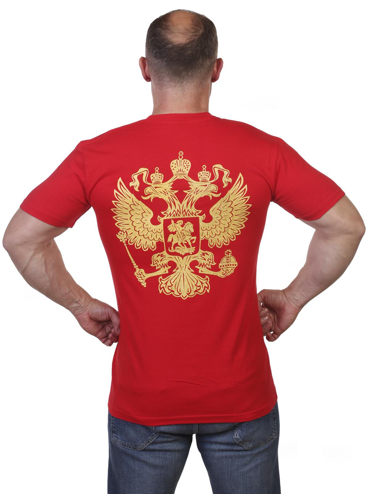 Красная футболка с гербом России.по лучшей цене