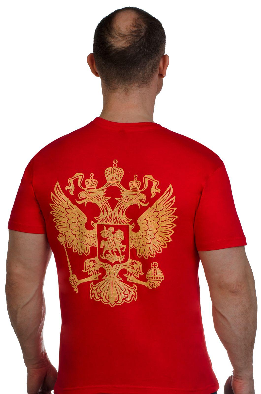 Футболка Россия по лучшей цене