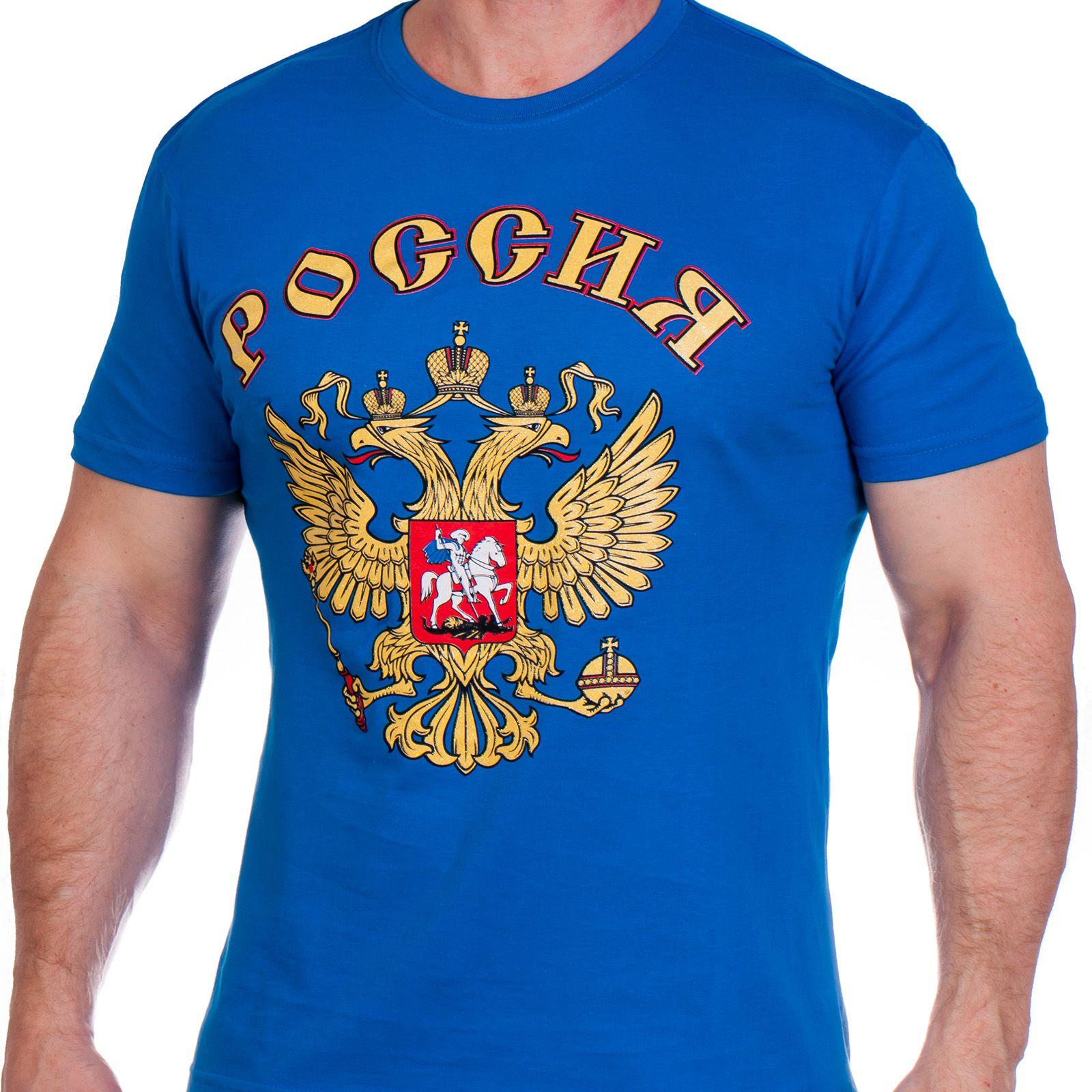 Футболка «Россия»