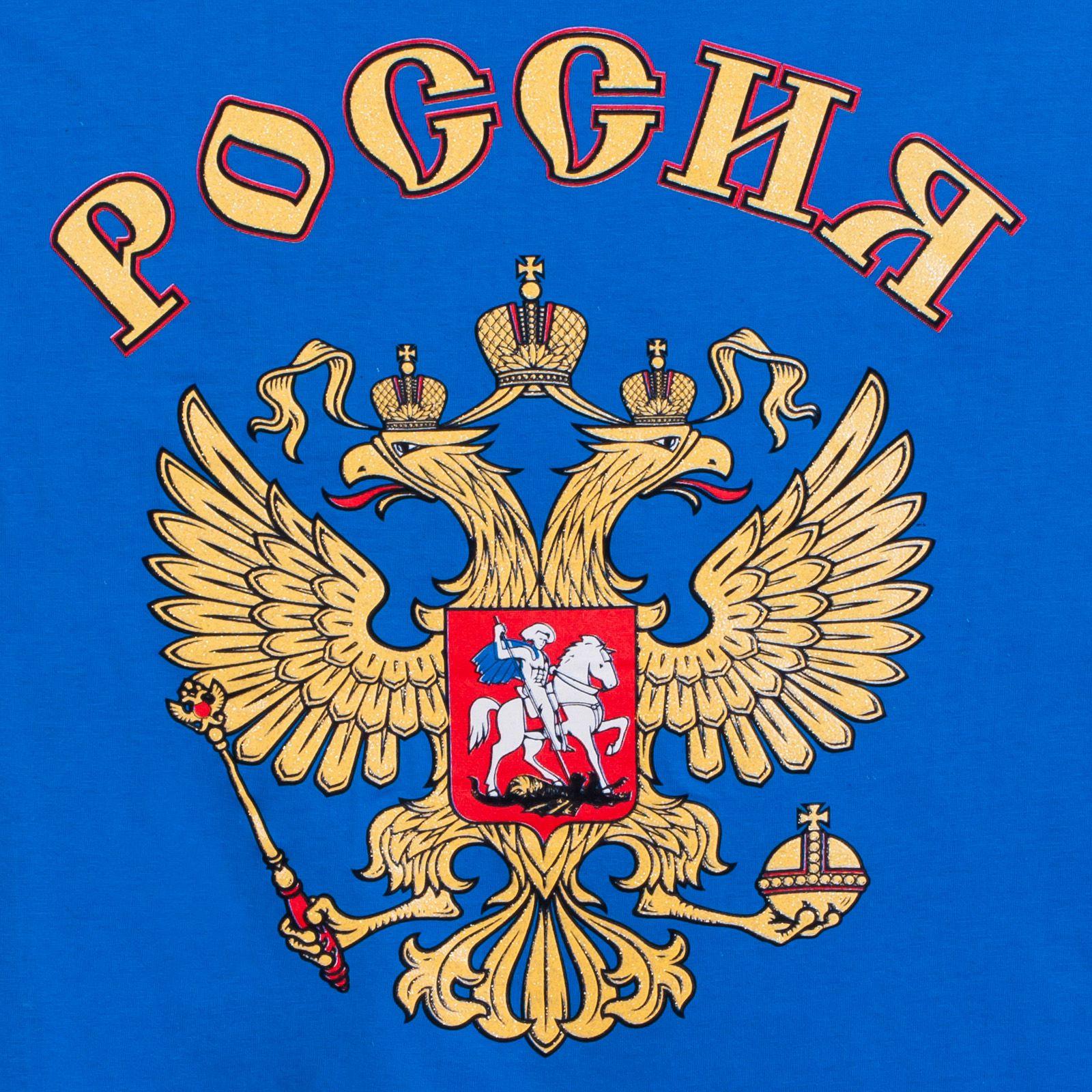 Футболка «Россия» с гербом России