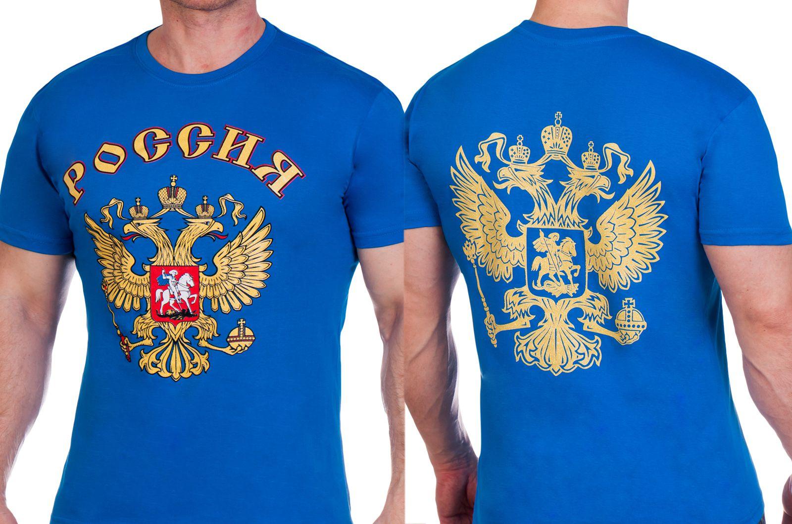 Заказать футболки «Россия»