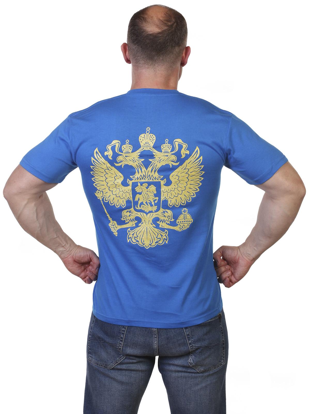 Синяя мужская футболка Россия по низкой цене