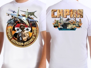 """Заказать футболки """"Россия в Сирии"""""""