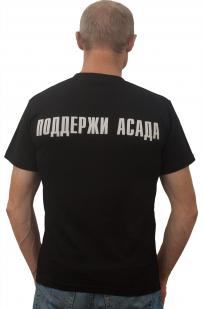 """Футболка """"Россия за Асада"""""""