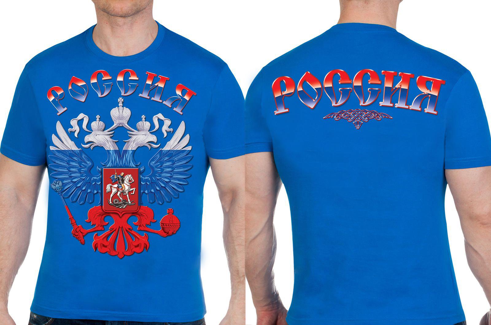 """Заказать футболки """"Российский герб"""""""