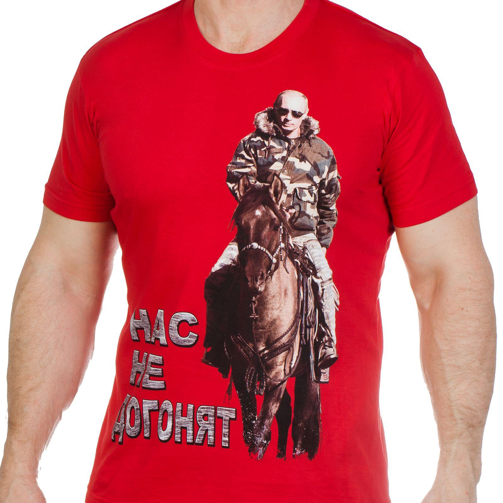 Патриотическая футболка с фотографией Путина