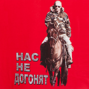 Патриотическая футболка с фотографией Путина - цветной принт