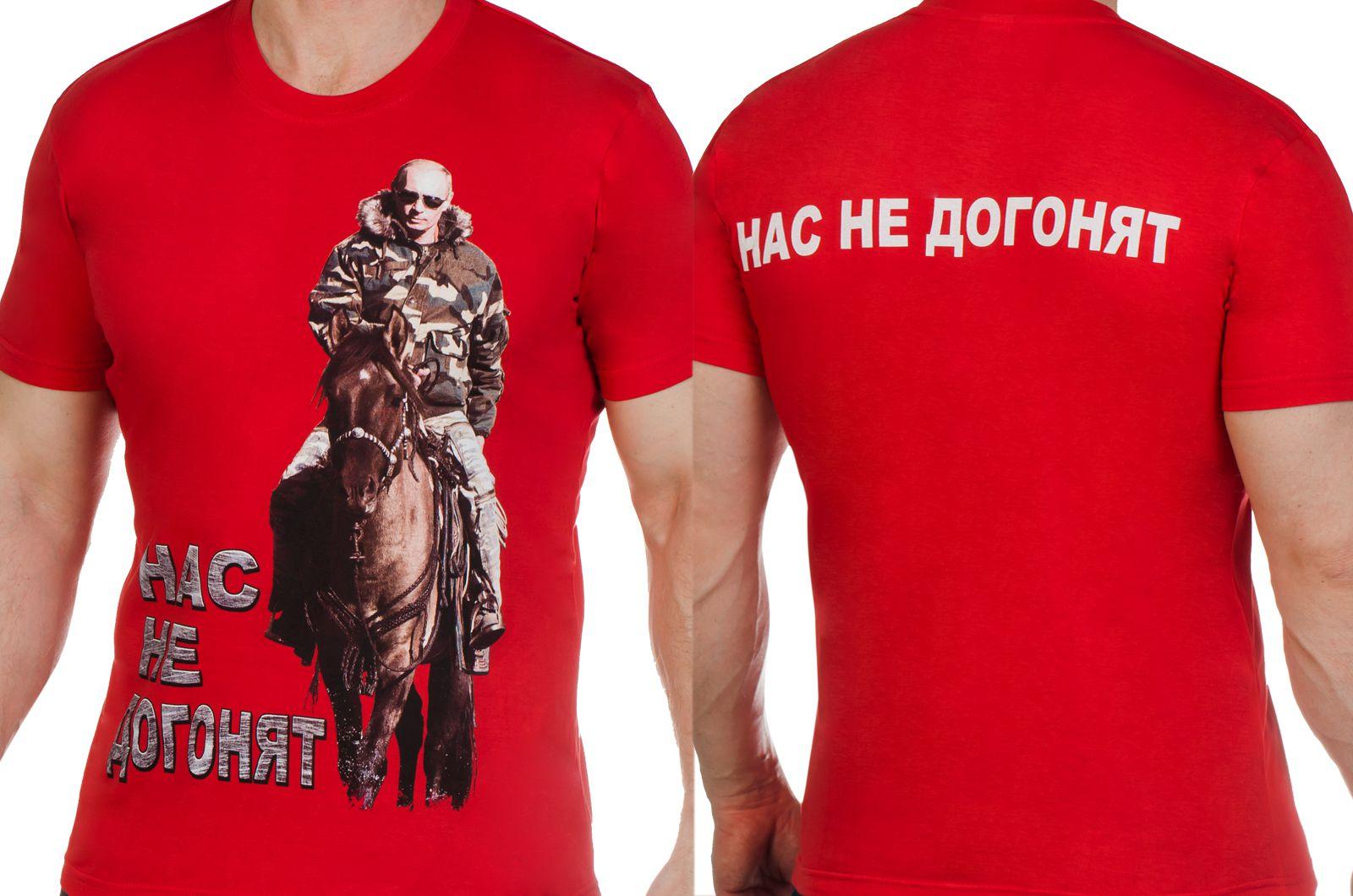 Заказать футболки с фотографией Путина