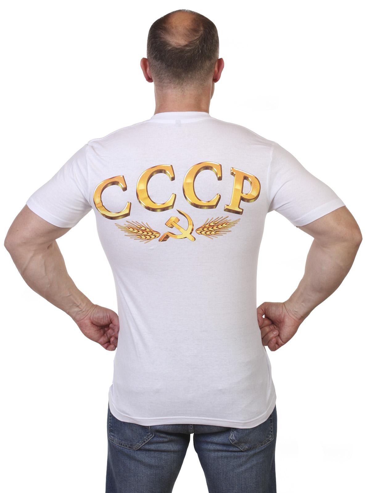Белая футболка Рождён в СССР по выгодной цене