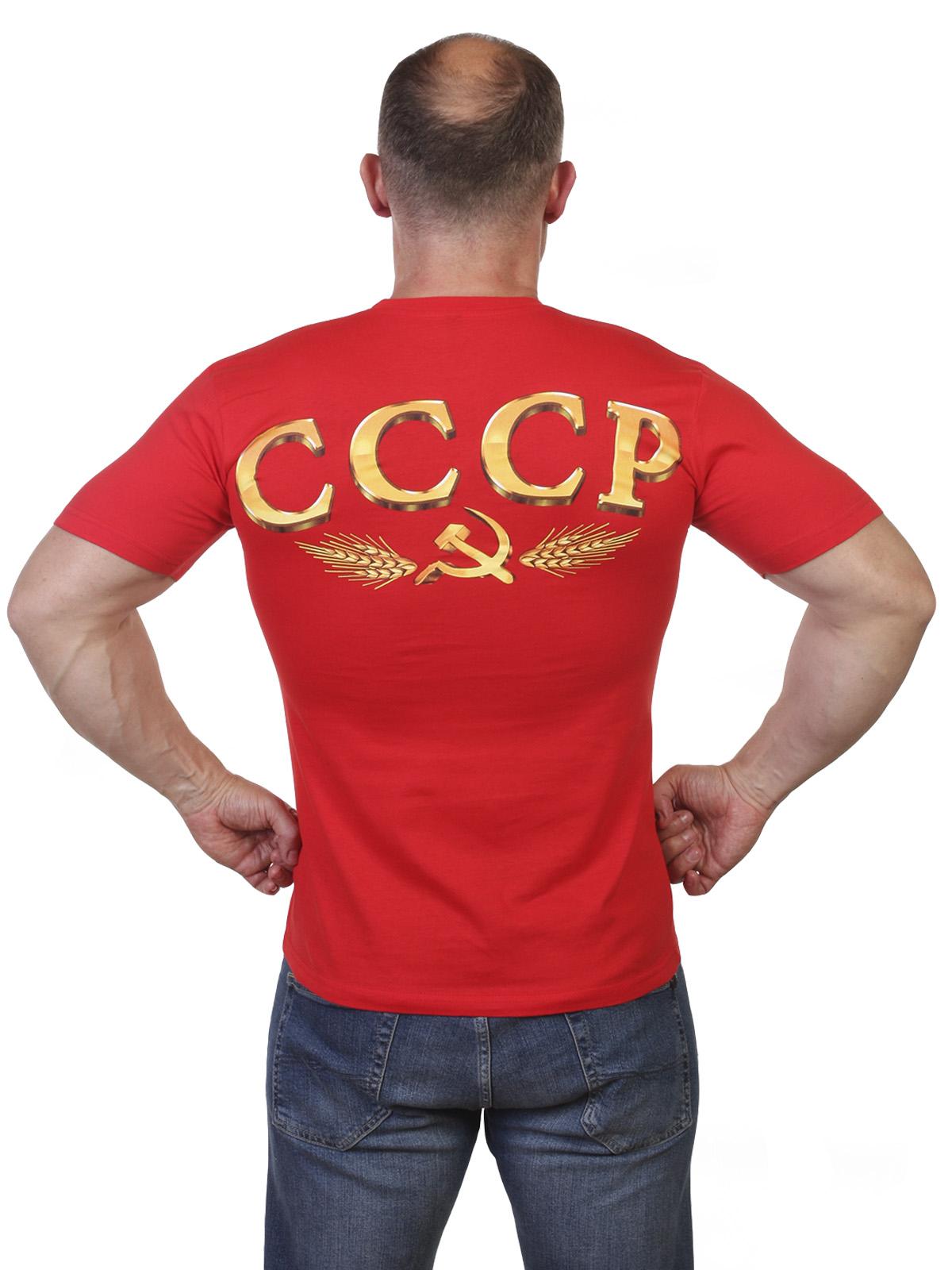 Красная футболка СССР по выгодной цене