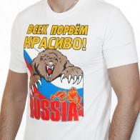 Оригинальная футболка RUSSIA «Всех порвём красиво!»