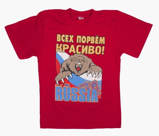 "Футболка Russia ""Всех порвём красиво"""