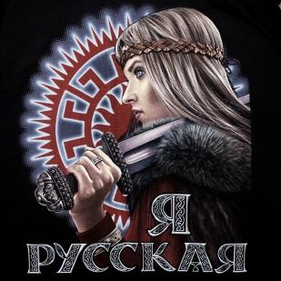Футболка «Русская патриотка»