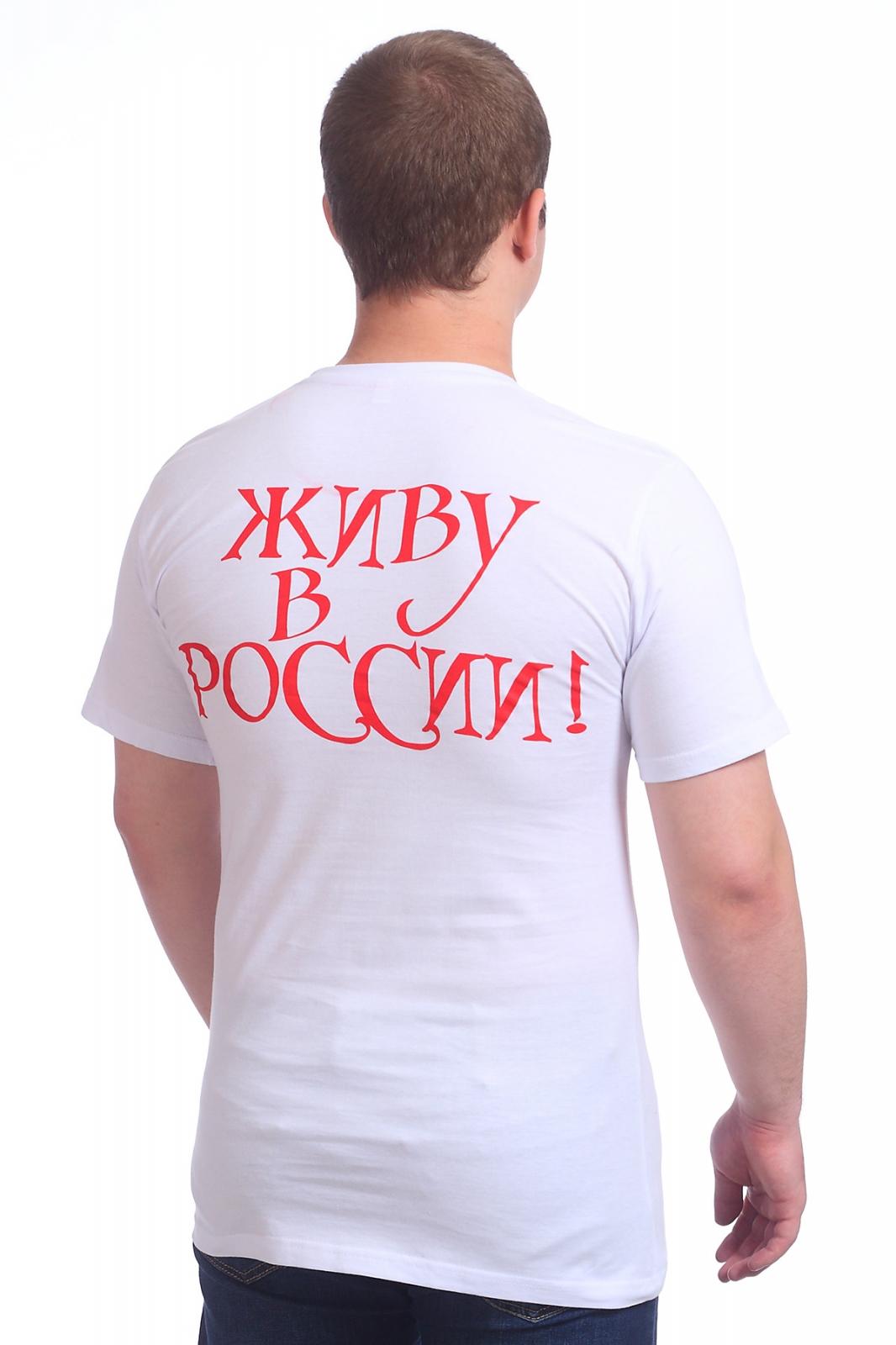 Купить футболки Медведь