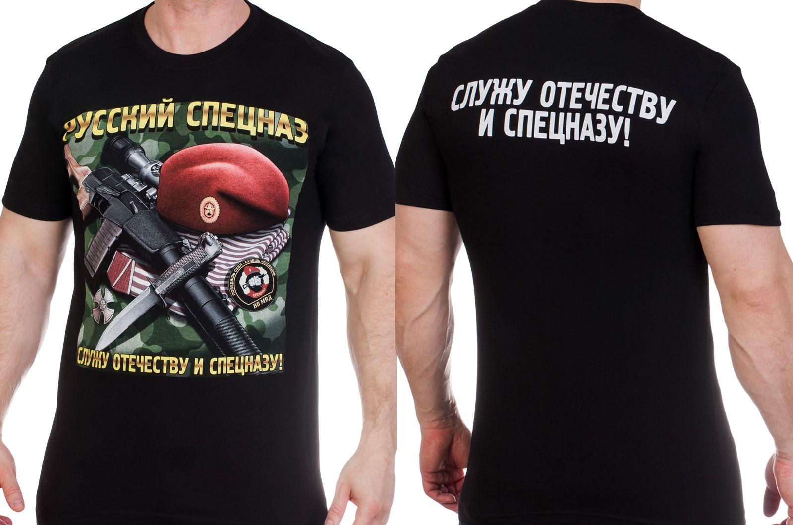Заказать футболки «Русский Спецназ»