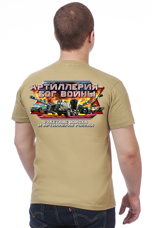 """Футболка """"РВиА России"""" - купить онлайн"""