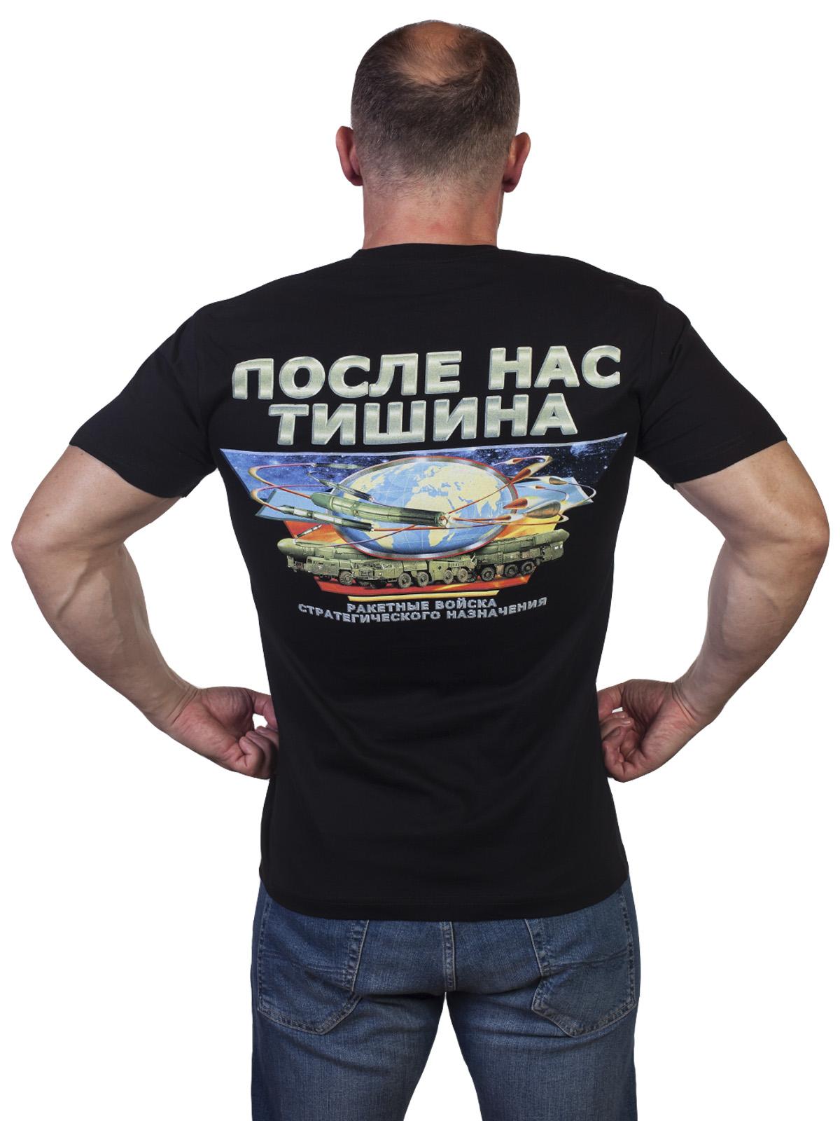 Футболка РВСН - купить по низкой цене - купит оптом